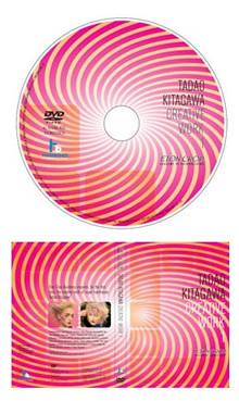 DVD 『TADAO KITAGAWA CREATIVE WORK 1』
